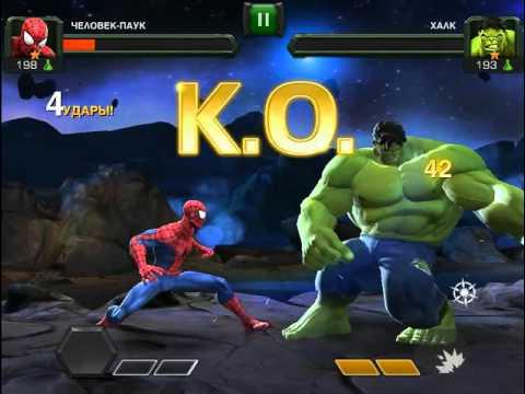 Marvel Битва Чемпионов! Человек-ПАУК Против Железного Человека! Серия 27!