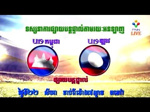 AFF U19  - Cambodia Vs Laos  - Live Football - 22 August 2015