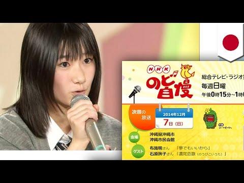 NHK「のど自慢」 歌うま女子高生に、ネット騒然