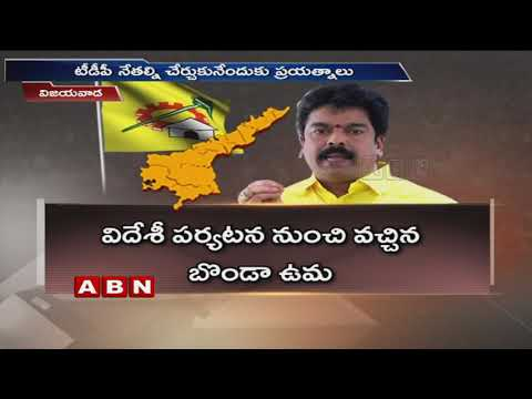 August Tension in Telugu Desam Party | YCP Strategies for TDP Leaders | TDP VS YCP News | ABN Telugu