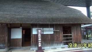 千円札でお馴染みの野口英世博士の記念館が福島県猪苗代町にあり訪問し...