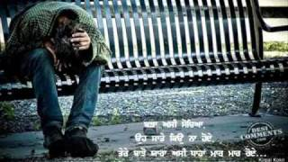 Watch Amrinder Gill Gal Teri video