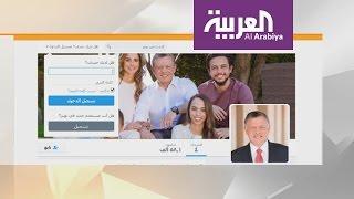 صباح العربية : ملك الأردن يدخل عالم تويتر