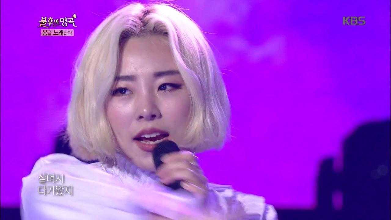 【歌詞學韓文】후이 Hui - Swim good (Feat. 昭珉 Somin 소민 of KARD) @ 韓宣 Let's Learn Lyrics :: 痞客邦