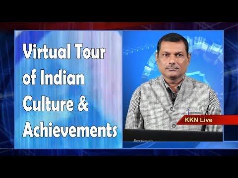 Virtual Tour of Indian Culture & Achievements