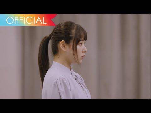 ビッケブランカ / 『ポニーテイル』(official music video)