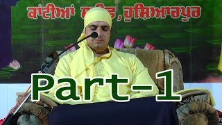 "Malik Sahib Jot Ji:Satsang ""Shri Krishna Janmashtami Part 1"", सत्संग ""श्री कृष्ण जन्माष्टमी  भाग 1"""