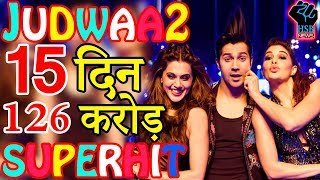 """बहुत शानदार ! भाईसाब """"JUDWAA2"""" 15th Day Collection ऐसा,Totall Box Office Collection of Judwaa2 