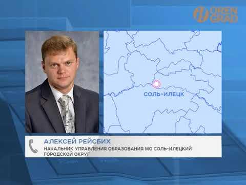 В Оренбургской области дети остались без школы