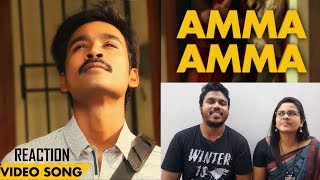 Cover images Velai Illa Pattadhaari - Amma Amma | Video Song Reaction by Malayalees | #D25 | #VIP
