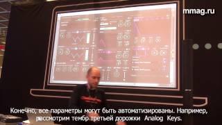 Elektron Overbridge - презентация с выставки Musikmesse 2015