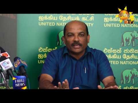 Deputy Minister Palitha Range Bandara Press Conference