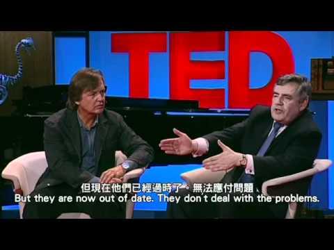 TEDTalks 》Gordon Brown 談全球倫理vs.國家利益(中英字幕)