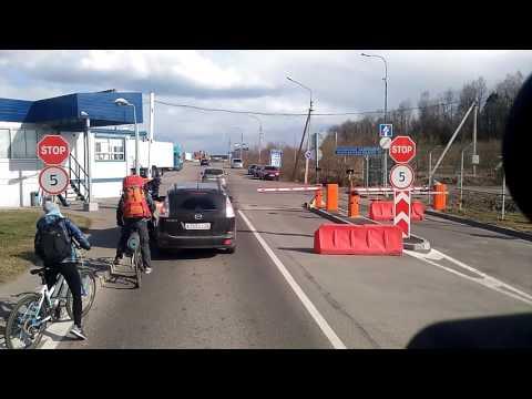 Закрытый автовоз АТЭК Транс. Погранпереход Imatra-Светогорск. Российская сторона. Часть 1.
