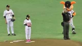 【ジャイアンツ】高梨沙羅さん♡始球式 巨人vs広島 開幕第2戦 2013.3.30