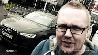 Анонс: Большой тест-драйв (видеоверсия): Audi A6