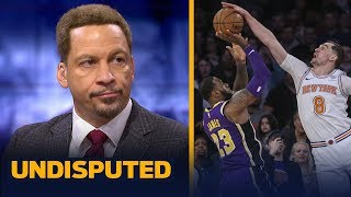 Chris Broussard reacts to LeBron's potential game-winner being blocked vs Knicks   NBA   UNDISPUTED