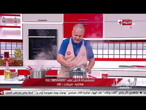 """أكلات وتكات - حلقة الأثنين مع """" الشيف حسن """" بتاريخ 30/9/2019 ( الكشري المصري ) - الحلقة كاملة"""
