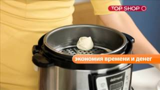 Мультиварка-скороварка Delimano Pressure Multi Cooker 5l