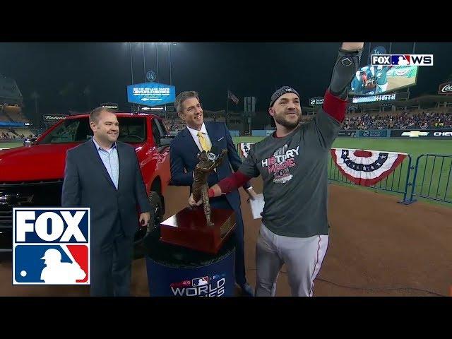 Watch Steve Pearce accept the 2018 World Series MVP award | FOX MLB