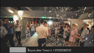 WEDDING IN Belarus M&L - Первый танец молодых. Мозырь 2019