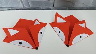 Origami Fuchs | Fuchsorigami für Bücherecken, DIY | selber basteln