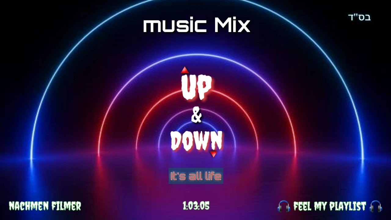 Music Mix - up & down 2019
