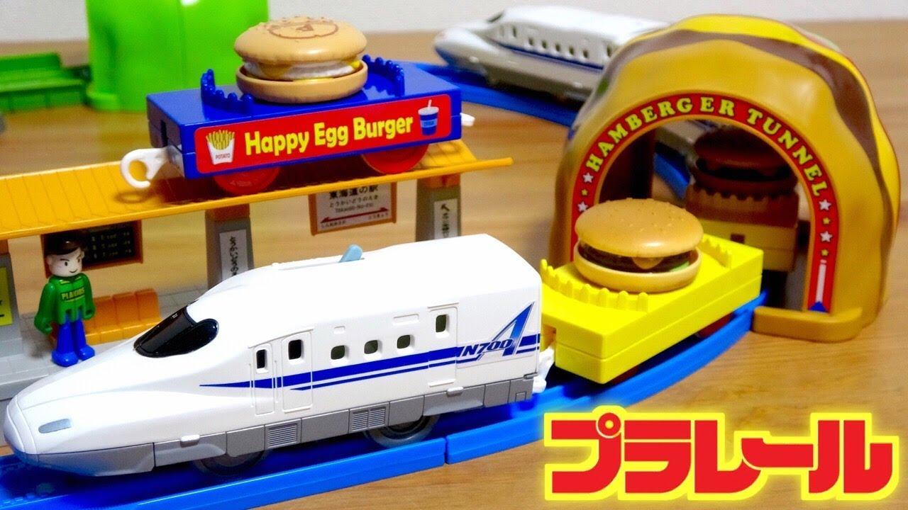 新幹線 ディズニー セット | 7331 イラス