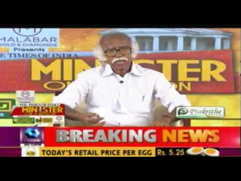 Ministor On A Mission: Minister for Ports, Kadannappally Ramachandran | 16th July 2016