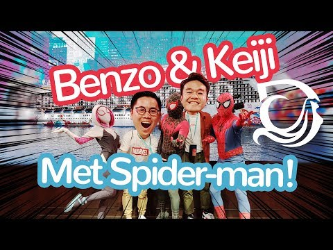 We sent Keiji and Benzo on a Spiderman-themed cruise!
