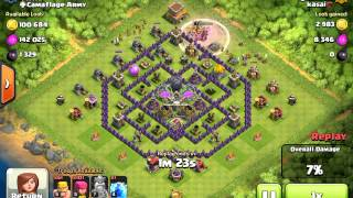 Clash of Clans | got robbed (rec Test)
