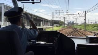 Download Video Japan.Train Drivers Cab view, with pointing and calling MP3 3GP MP4