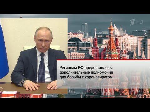 COVID-19 зафиксирован в 79 российских регионах.