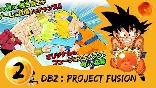jeux a venir dragon ball z project fusion 3ds vf