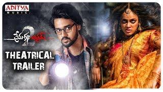 Telugutimes.net Prema Katha Chitram 2 Theatrical Trailer