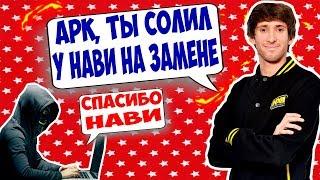 АРК С ДЕНДИ ТАЩАТ КАТКУ ВМЕСТЕ ПРОТИВ ВЕЛЬХЕОРА И ЛИЛА!