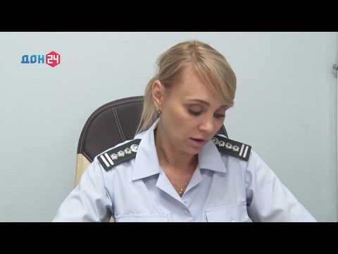 Борьба с амброзией в Ростове-на-Дону
