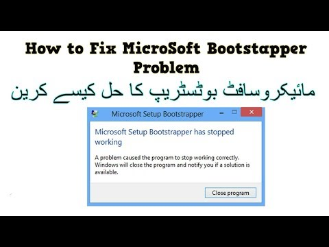 How To Solve Microsoft Bootstrapper Problem In Urdu