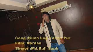 Kuch Log Yahan Pur Karaoke By Warsi's Production