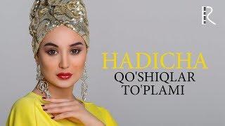 Hadicha - Qo'shiqlar to'plami | Хадича - Кушиклар туплами