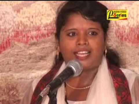 BIRHA USHA MANGESHKR   SONA GACHI KI UTAPTI  VIDEO