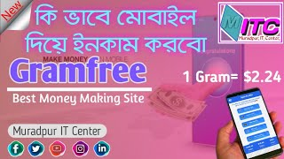 How To Make Money Online Gramfree Signup Now And Start Earn Money Online // Muradpur_IT_Center
