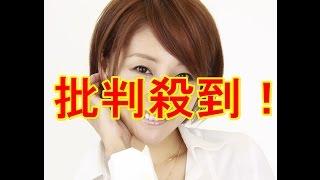 『情報ライブ ミヤネ屋』に出演した熊切あさ美に 坂上忍が言ったことで...