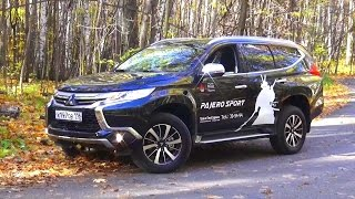 2016 Mitsubishi Pajero Sport Тест-Драйв.