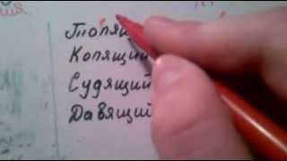 Русский язык ударения