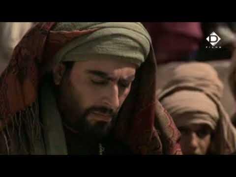 Филми хазрати Мухаммад (С.А.В) кисми 1 - фильм пророка Мухаммада (С.А.В) серия 1