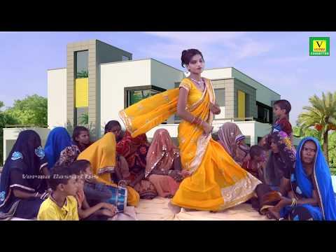 देहाती नाच गीत 2018 || मेरे रंग सुनहरी वाल || स्वर राधिका शास्त्री || New Dance 2018
