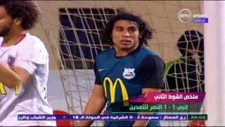 المقصورة - حمادة صدقي: عمرو مرعي كان عصبي اليوم وماريو فرق مع انبي