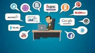 видео Реклама и маркетинг