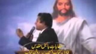 Ilham   Dr  Jamil Nasir